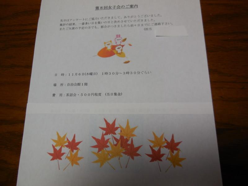 f:id:sasameyuki47:20141106164042j:image:w360
