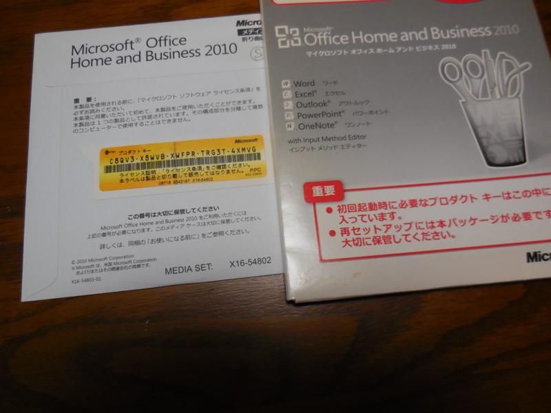 f:id:sasameyuki47:20141110150026j:image:w360