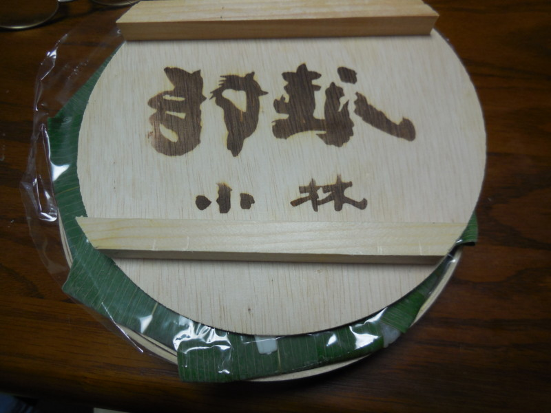 f:id:sasameyuki47:20141111080539j:image:w360
