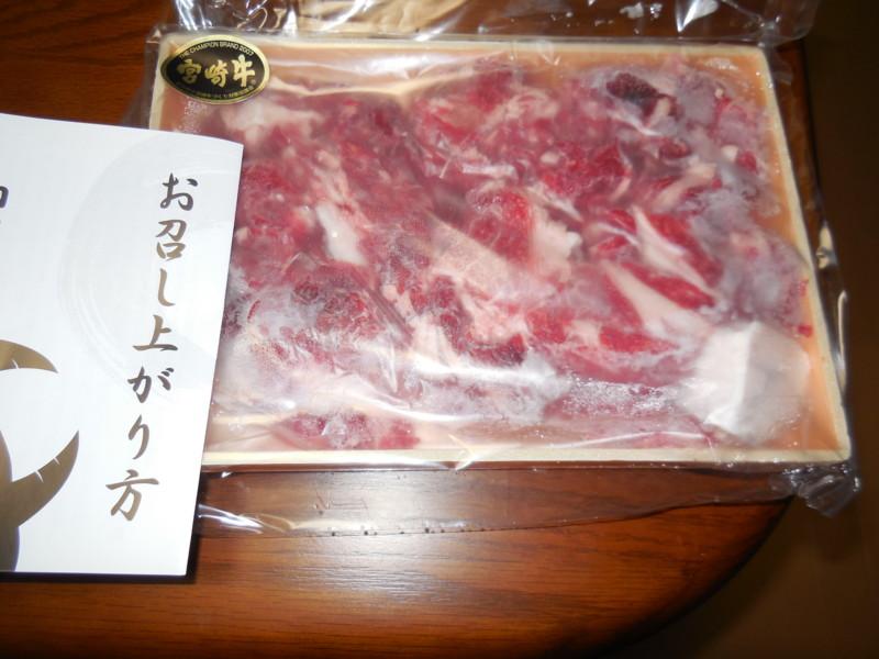 f:id:sasameyuki47:20141117164640j:image:w360