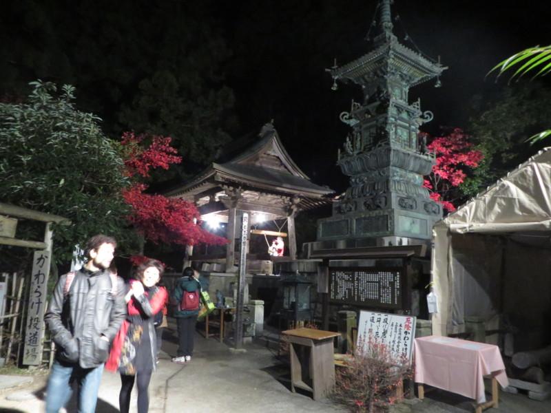f:id:sasameyuki47:20141122173550j:image:w360