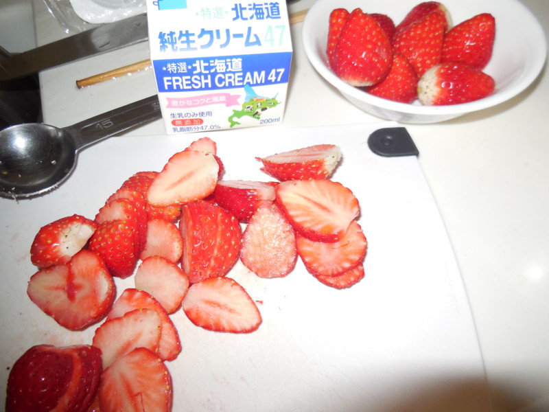 f:id:sasameyuki47:20141216191002j:image:w360