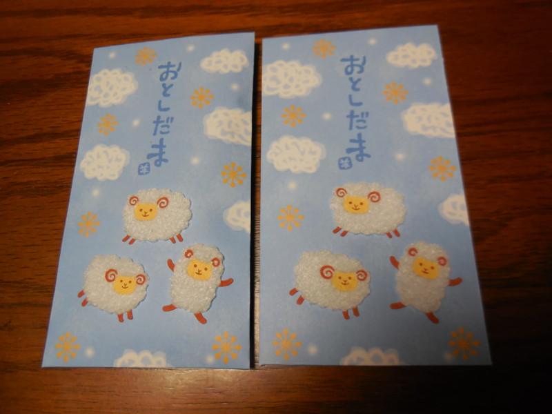 f:id:sasameyuki47:20150102222206j:image:w360