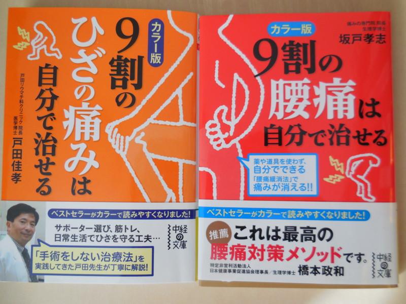 f:id:sasameyuki47:20150213152555j:image:w360