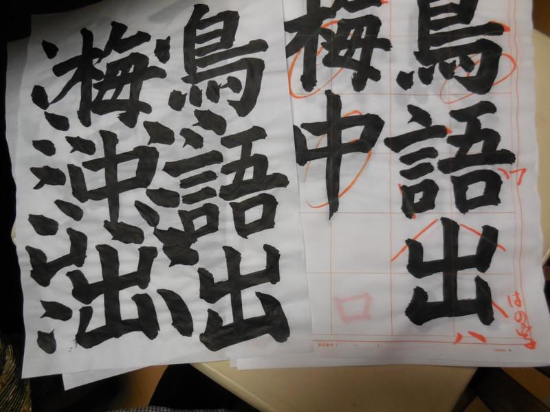 f:id:sasameyuki47:20150213203702j:image:w360