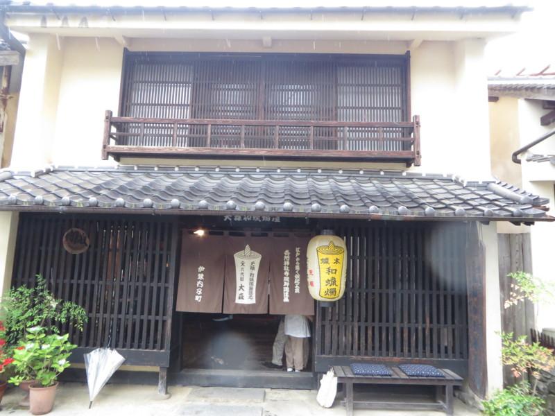 f:id:sasameyuki47:20150605093600j:image:w360