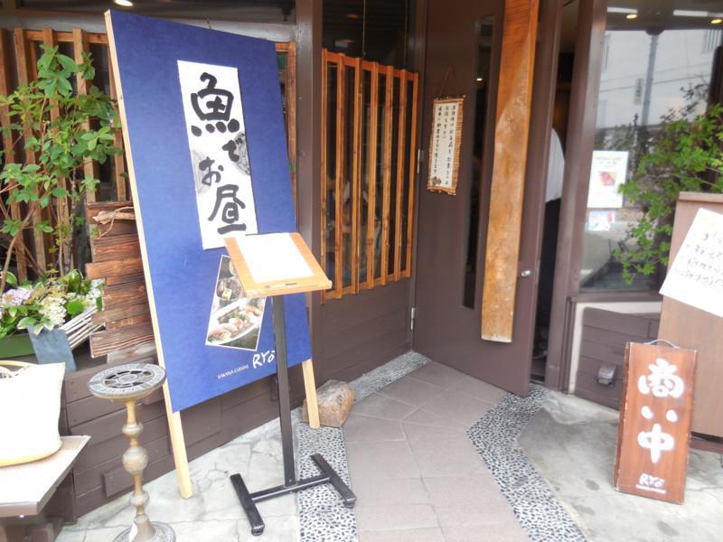 f:id:sasameyuki47:20150615122504j:image:w360