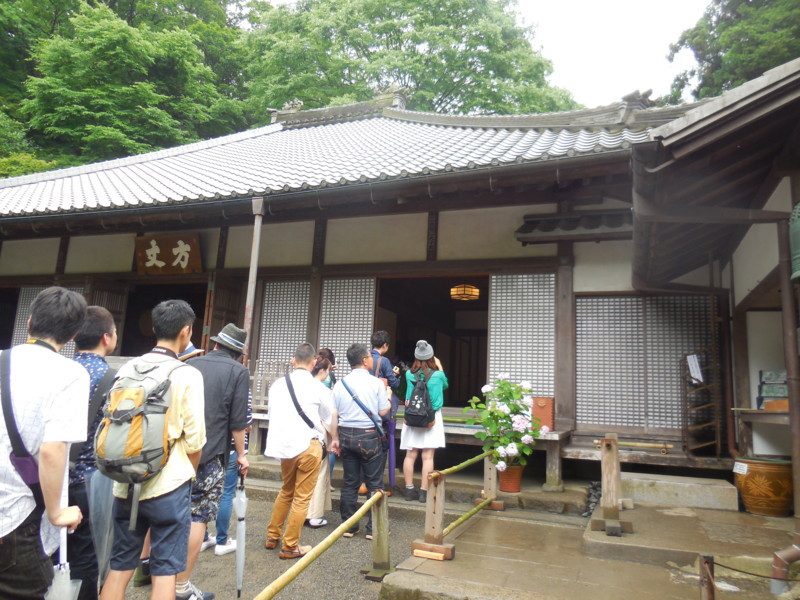 f:id:sasameyuki47:20150618153329j:image:w360