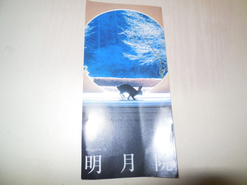 f:id:sasameyuki47:20150620085548j:image:w360