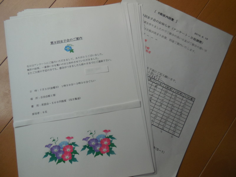 f:id:sasameyuki47:20150623100825j:image:w360
