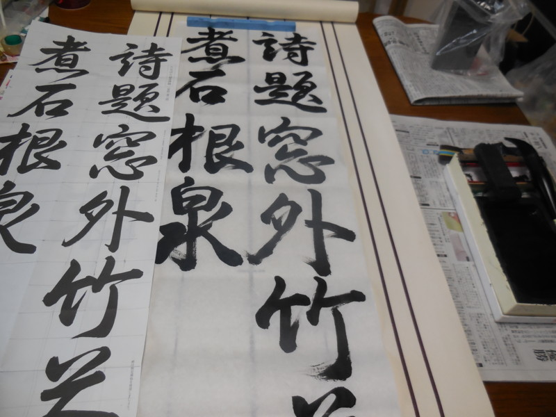 f:id:sasameyuki47:20150708151108j:image:w360