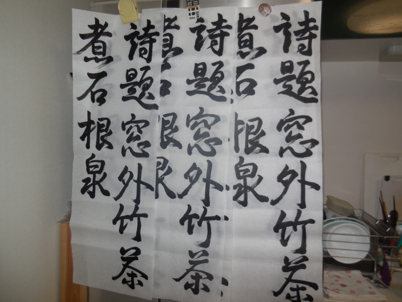 f:id:sasameyuki47:20150708162432j:image:w360