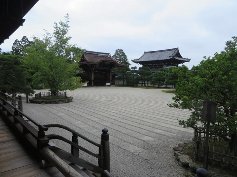 f:id:sasameyuki47:20150719102449j:image:w360