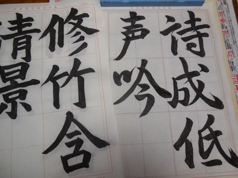 f:id:sasameyuki47:20150819160402j:image:w360