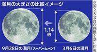 f:id:sasameyuki47:20150928222449j:image:w360