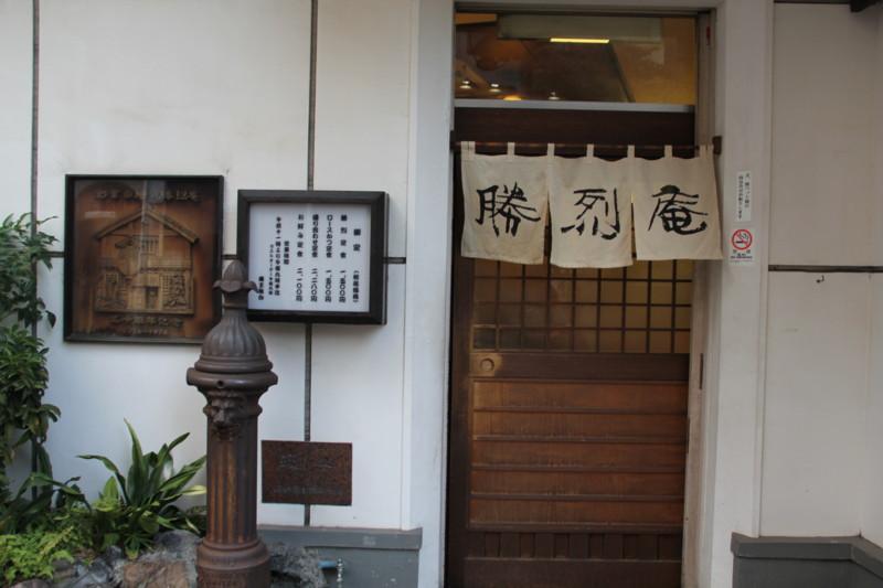 f:id:sasameyuki47:20151027163845j:image:w360
