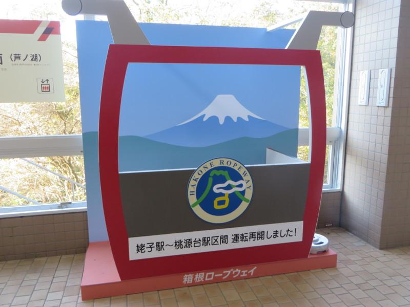 f:id:sasameyuki47:20151106150619j:image:w360