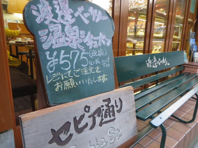 f:id:sasameyuki47:20151106163721j:image:w360