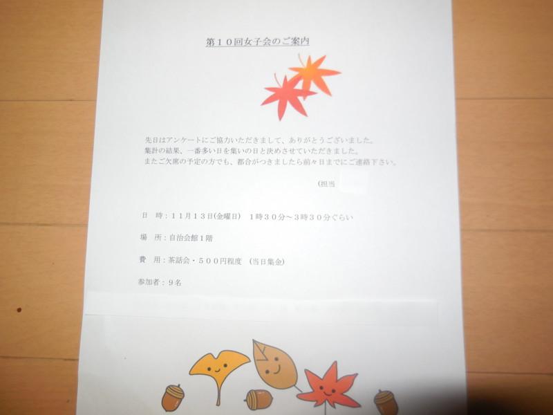 f:id:sasameyuki47:20151113171252j:image:w360