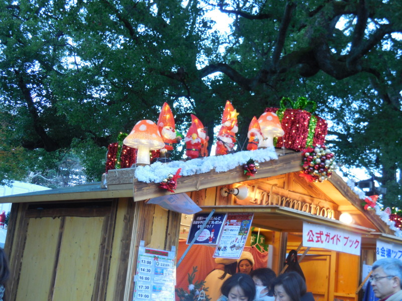 f:id:sasameyuki47:20151219160413j:image:w360