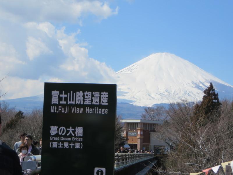 f:id:sasameyuki47:20160315131746j:image:w640