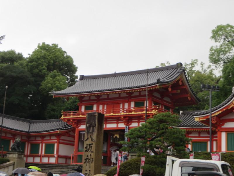 f:id:sasameyuki47:20160726111651j:image:w640