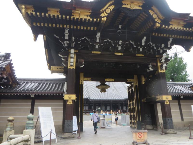 f:id:sasameyuki47:20160726141126j:image:w360