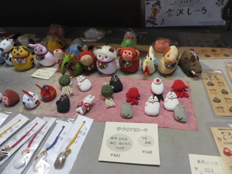 f:id:sasameyuki47:20161006170817j:image:w640