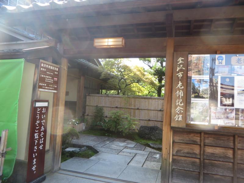 f:id:sasameyuki47:20161007131747j:image:w360