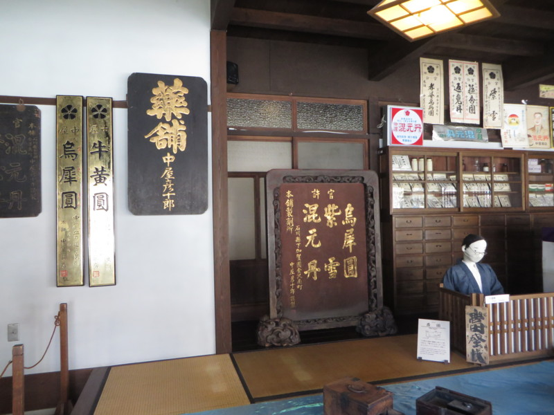 f:id:sasameyuki47:20161007132212j:image:w360