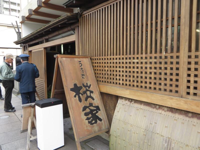 f:id:sasameyuki47:20161112134217j:image:w360