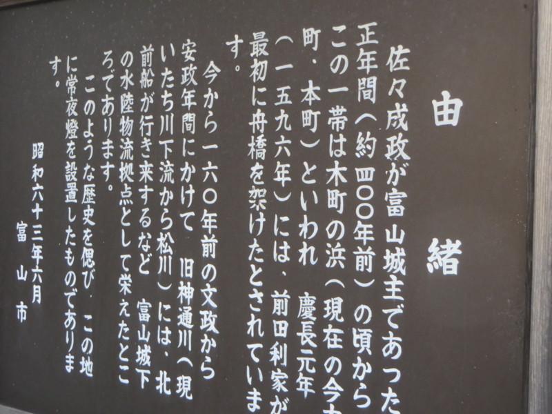 f:id:sasameyuki47:20170410173235j:image:w640