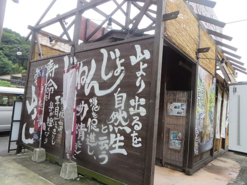 f:id:sasameyuki47:20170630112037j:image:w360