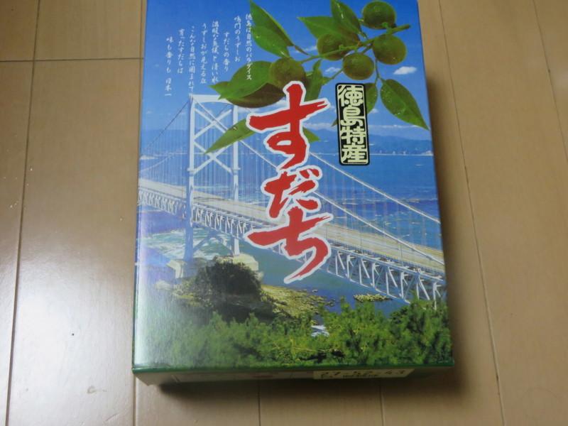 f:id:sasameyuki47:20170821191733j:image:w360