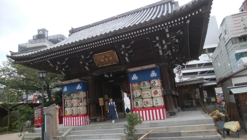 f:id:sasameyuki47:20171022151638j:image:w640