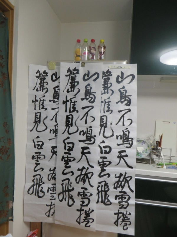 f:id:sasameyuki47:20171225234425j:image:w260