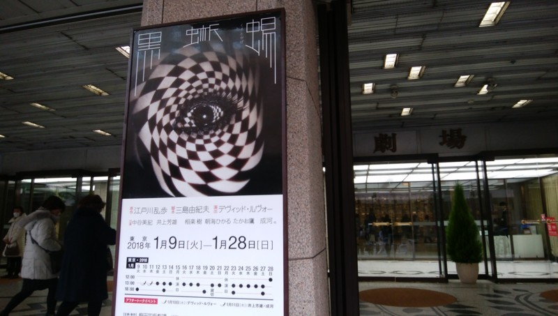 f:id:sasameyuki47:20180116123517j:image:w360