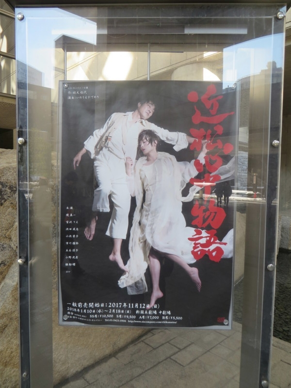 f:id:sasameyuki47:20180124204537j:image:w220:right