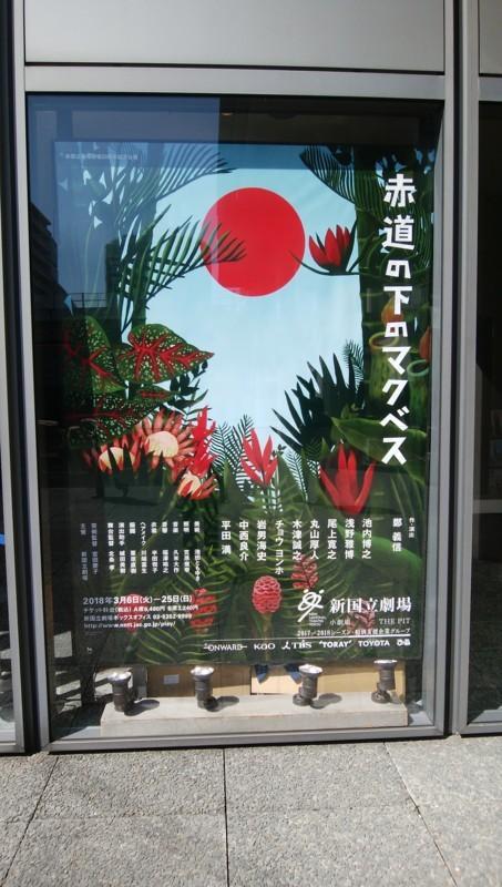 f:id:sasameyuki47:20180317122151j:image:w260