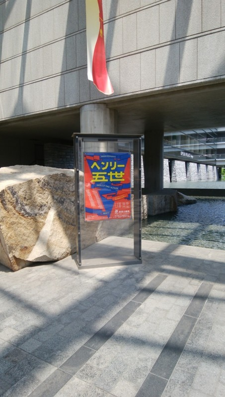 f:id:sasameyuki47:20180603204749j:image:w200