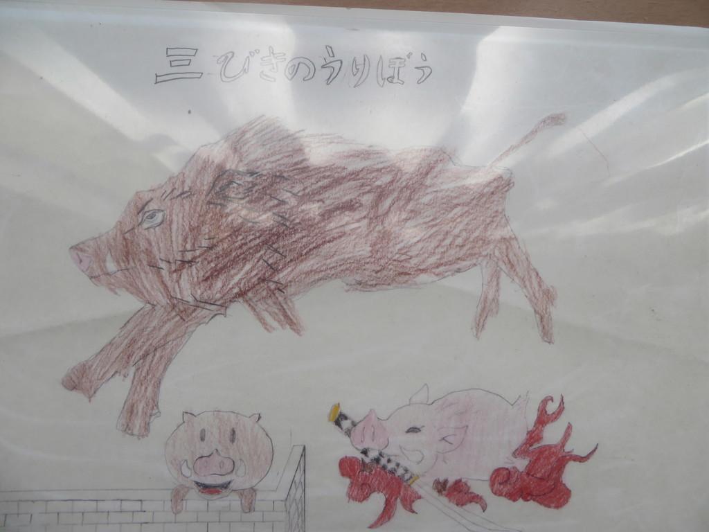 f:id:sasameyuki47:20190108141523j:plain