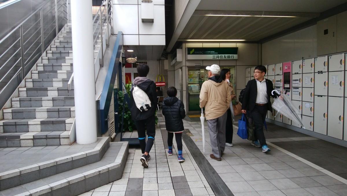 f:id:sasameyuki47:20190430221234j:plain