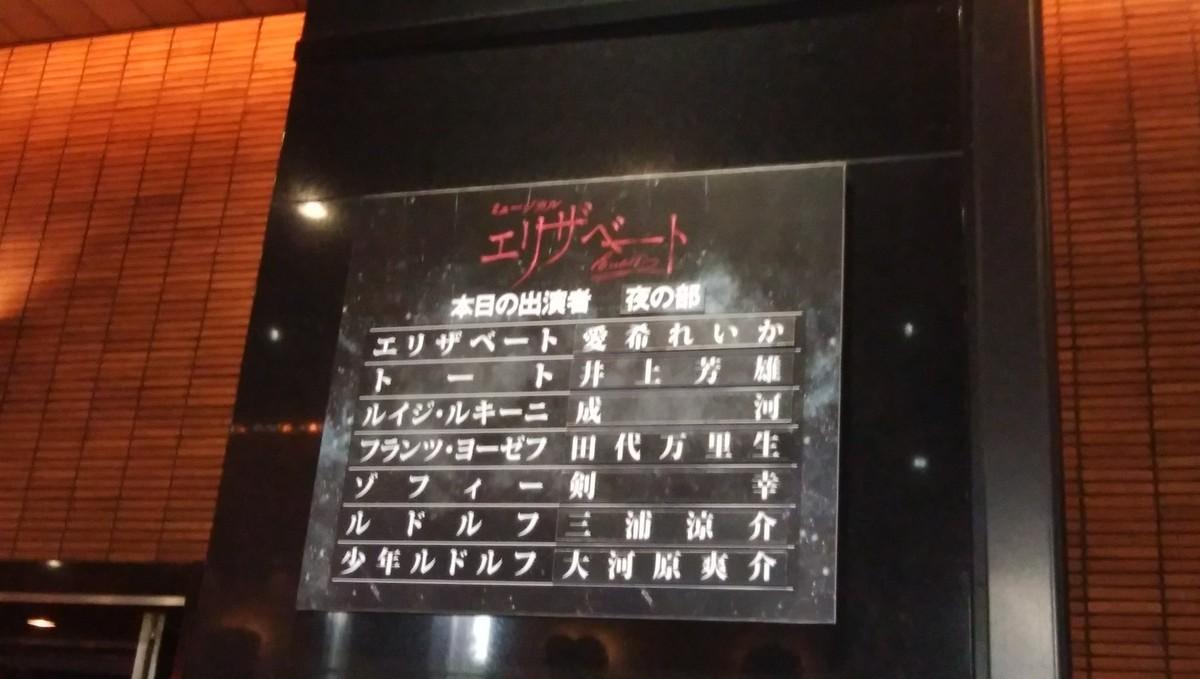 f:id:sasameyuki47:20190811103847j:plain