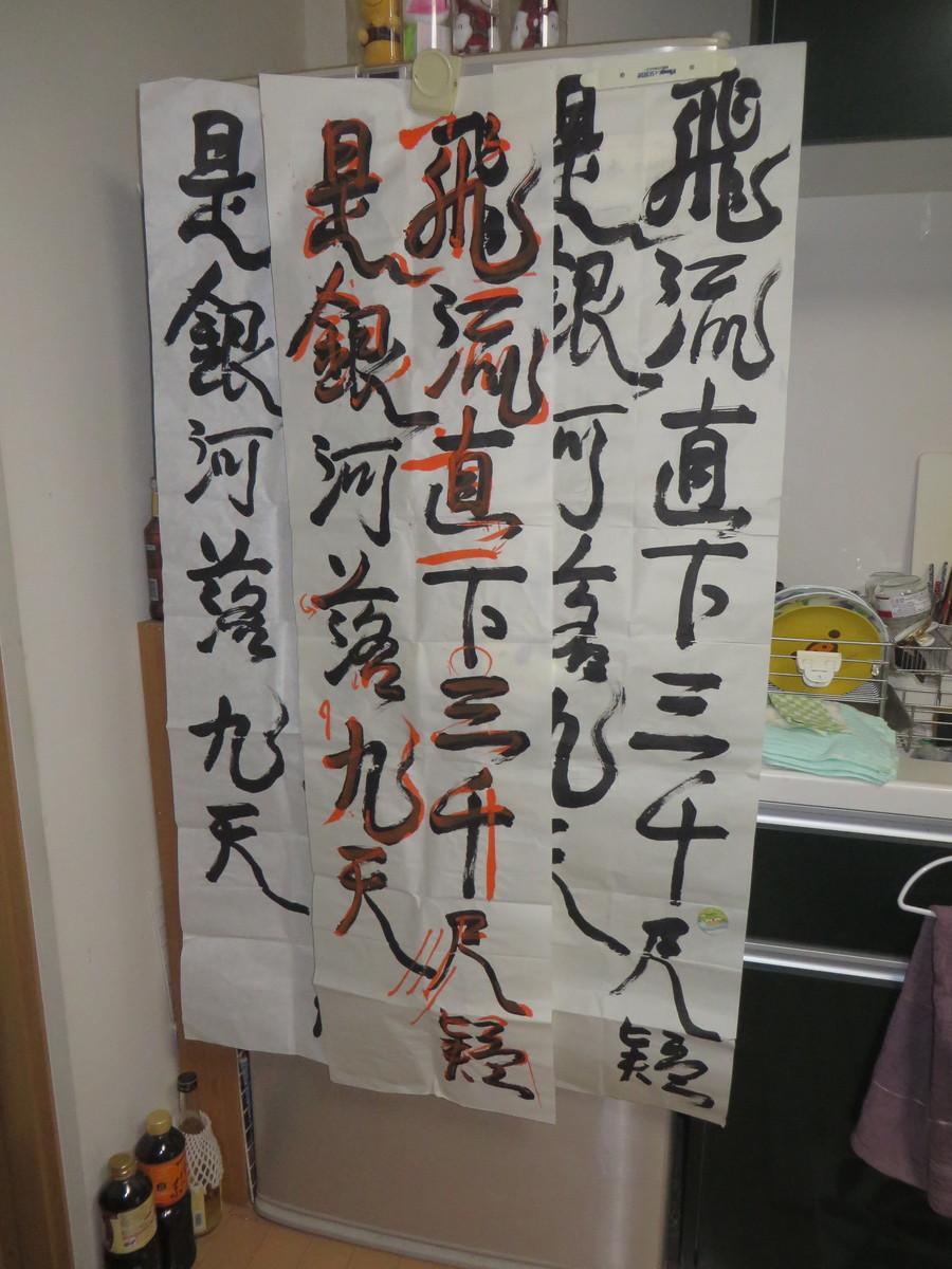 f:id:sasameyuki47:20200704062643j:plain
