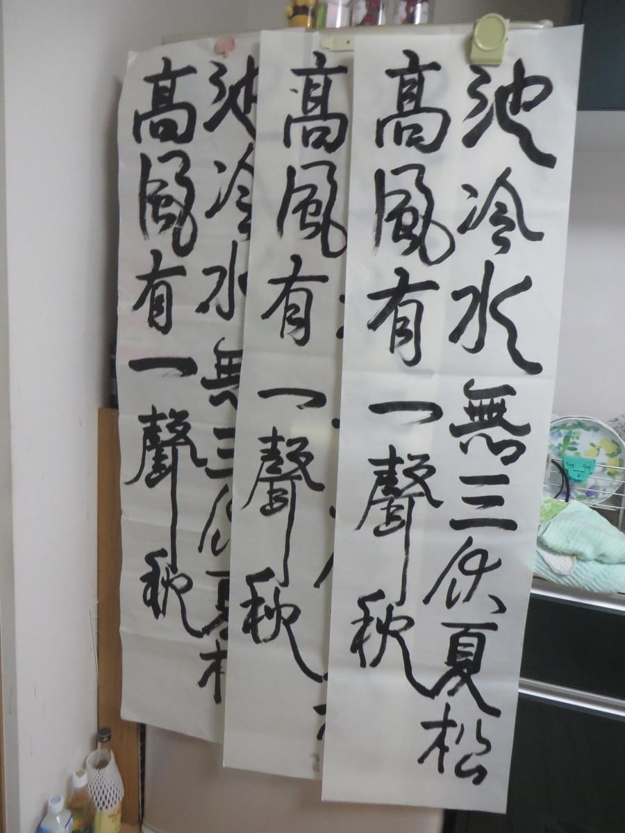 f:id:sasameyuki47:20210709162920j:plain