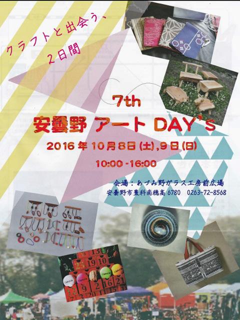 f:id:sasanaki337:20161001211021j:plain