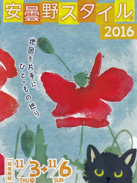 f:id:sasanaki337:20161102213724j:plain
