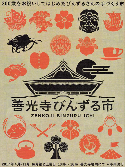 f:id:sasanaki337:20170313191337j:plain