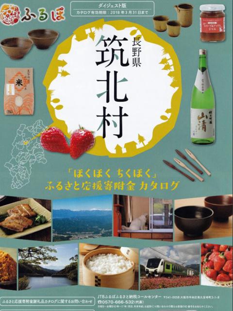 f:id:sasanaki337:20170423001642j:plain