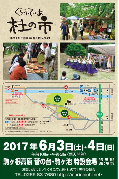 f:id:sasanaki337:20170529233520j:plain